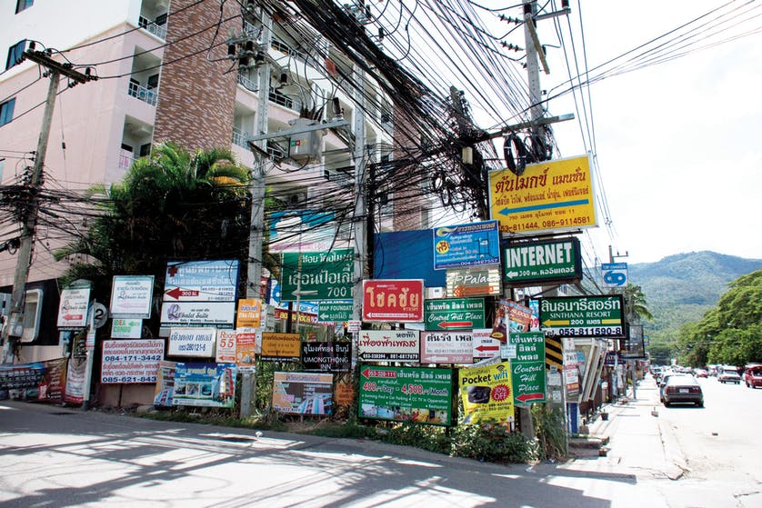 Chiang Mai sign city3